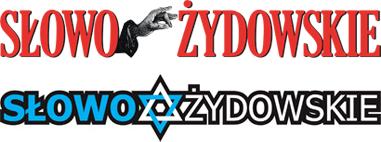 logo-slowo-zydowskie-2