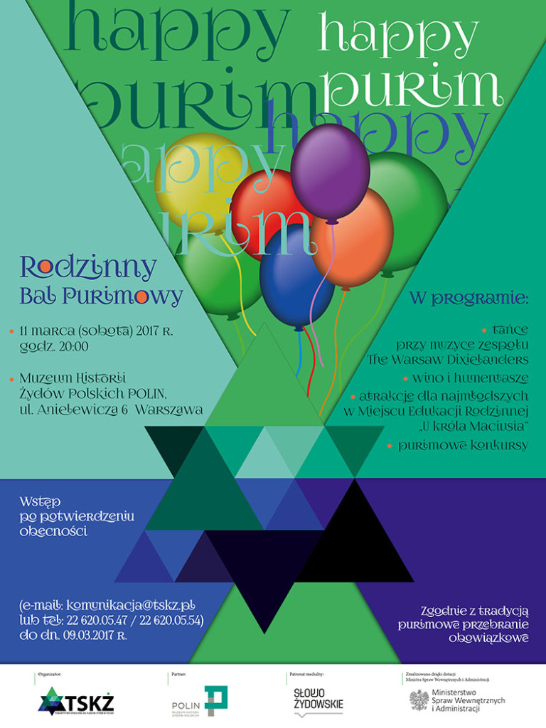 plakat happy purim plakat