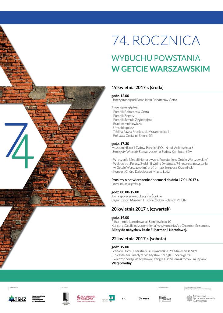 Plakat TSKZ 74 Rocznica X