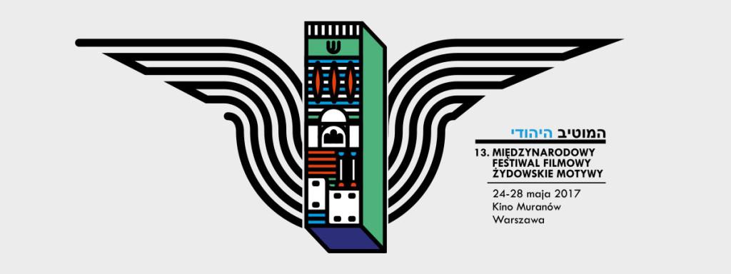Logo 13. MFF Żydowskie Motywy - poziome