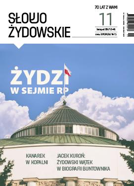SZ_okladka_mini