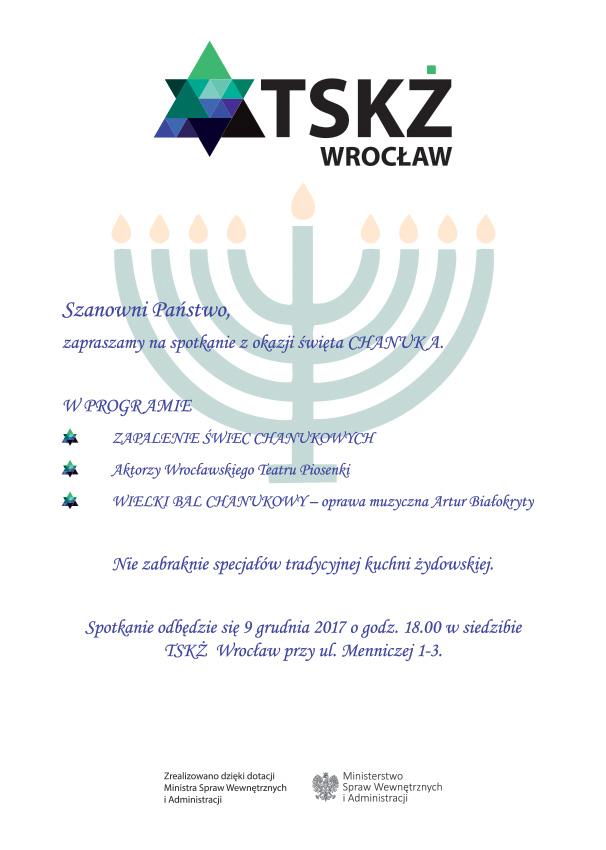 zapro-hanukkah-2