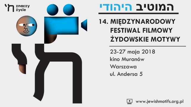 14. MFF Żydowskie Motywy_grafika_1